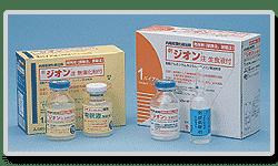 ジオン 注射 後遺症
